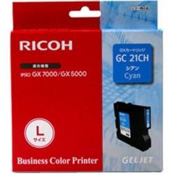 Cartouche cyan haute capacité Ricoh pour Aficio GX5050 / GX7000 (GC-21CH)