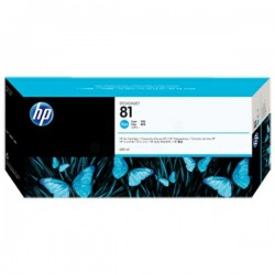 Réservoir Encre Cyan HP pour Designjet 5000 ... (N°81)