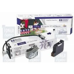 Kit Encreur UV Noir HP (C1892A)