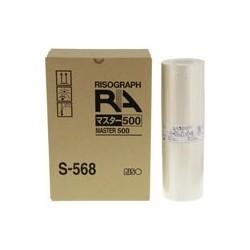 2 * Master B4 Riso pour RC6300