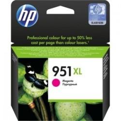 Cartouche magenta haute capacité HP pour officejet pro 8100 / 8600 (N°951XL)